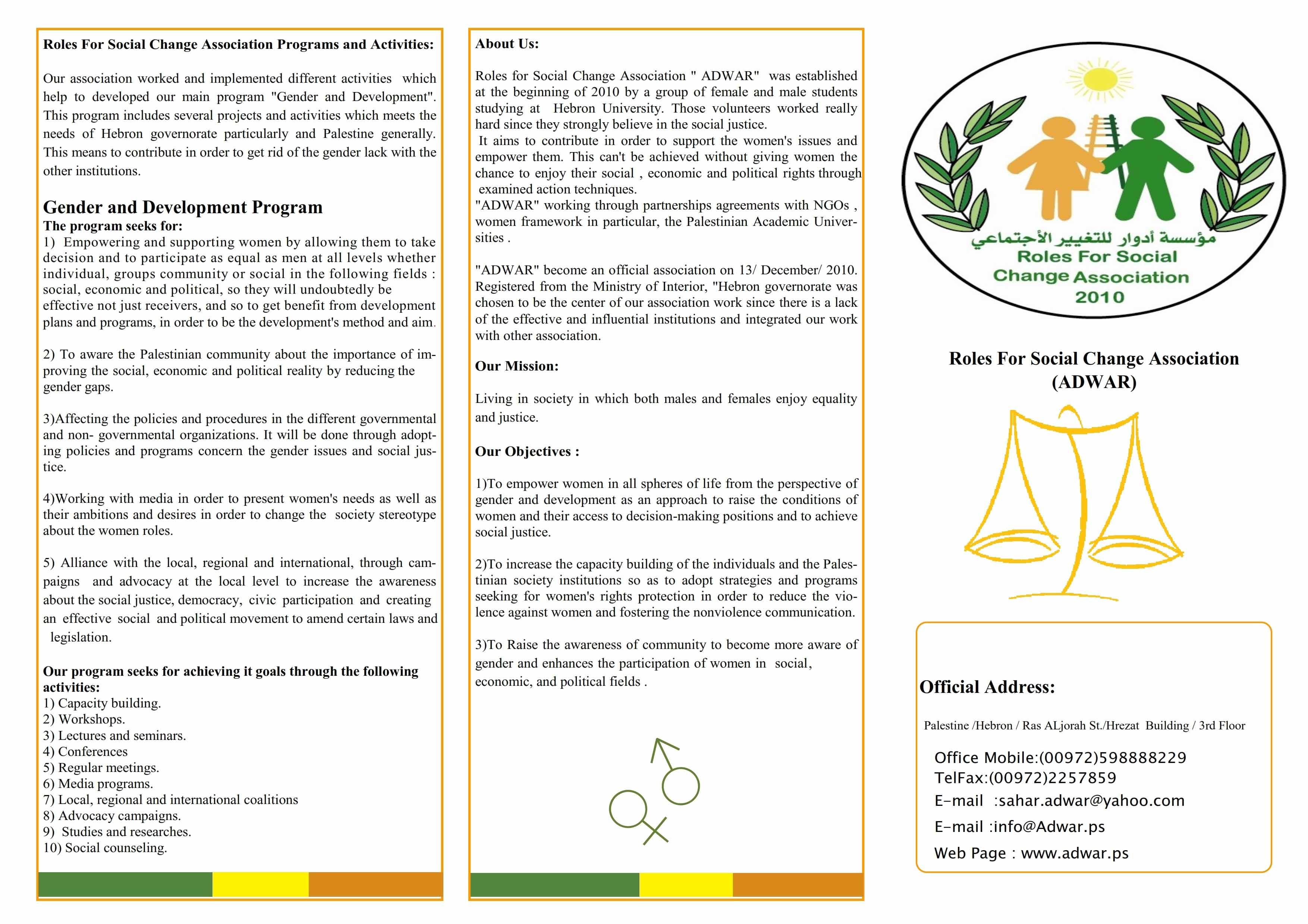 adwar pamphlet 2012 final copy-2