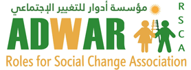 Roles for Social Change Association-ADWAR